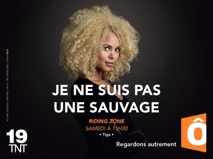 Tiga campagne image France Ô 2014