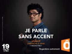 Sébastien Folin campagne image France Ô 2014
