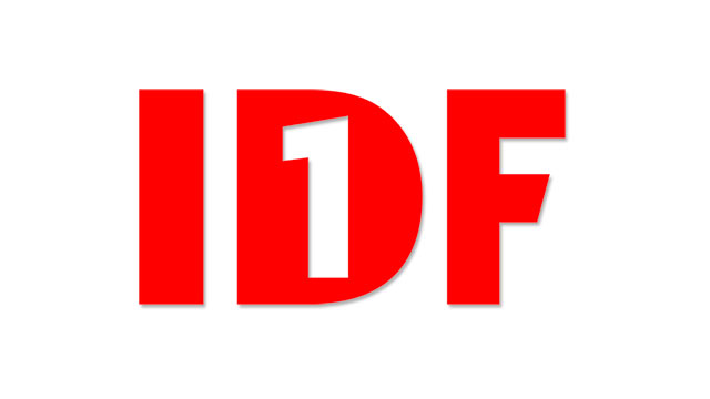 Logo IDF1